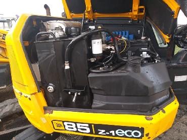 jcb motor