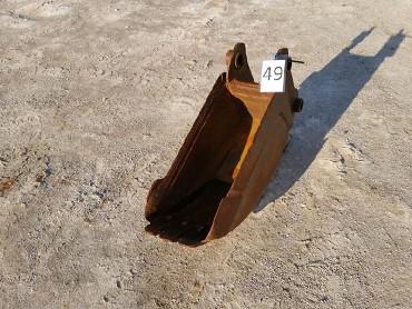 49-Zlica za rovokopac mini bager-300 mm